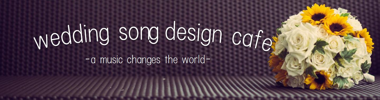 weddingsongdesign_logo