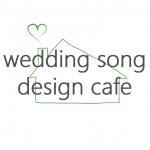 ウェディングソングデザインカフェ