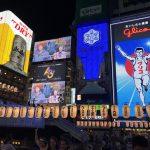 大阪で安く結婚式を挙げたい!を叶える方法